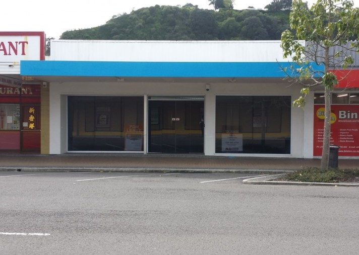 26 Richardson Street, Whakatane