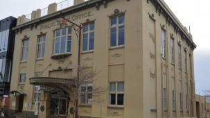 28 Don Street, Invercargill
